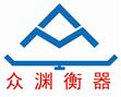 上海众渊衡器有限公司