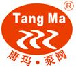上海唐玛泵阀有限公司