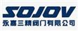 永嘉县三精阀门有限公司环保设备部