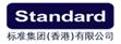 標準集團(香港)betway手機官網