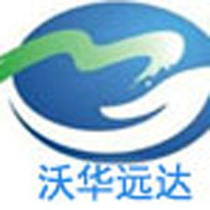 山东沃华远达环境科技股份有限公司