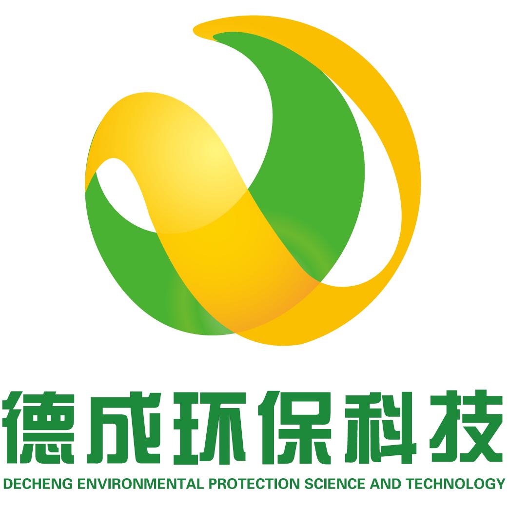 东莞市德成环保科技有限公司