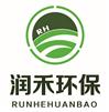 山东润禾环保水处理设备有限公司