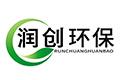 山东润创环保设备有限公司