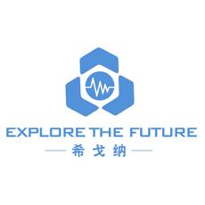 希戈纳(上海)科技有限公司