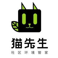 猫先生智能垃圾分类运维管理系统