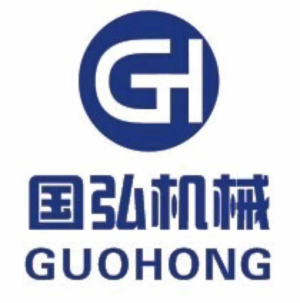 济宁国弘机械科技有限公司