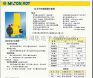 GB1000PP1MNN-低价现货销售美国原装进口品牌米顿罗GB系列高压机械隔膜泵