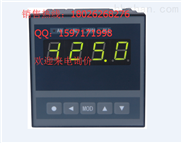 XST/B-F1RA3V0智能數顯液位儀表