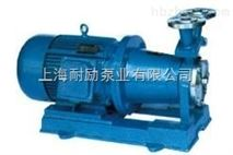 CWB型漩涡式磁力驱动泵
