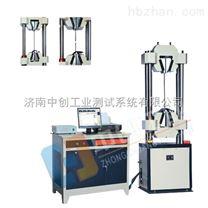 鋼絞線屈服強度試驗機、鋼絞線拉伸測試機
