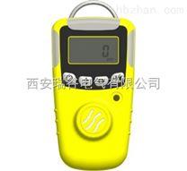 硫化氫報警儀