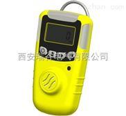 便攜式氫氣報警儀