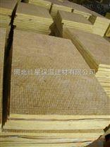 耐火防火岩棉板
