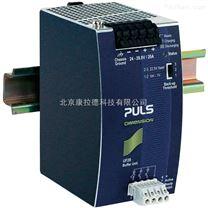 MURR ELEKTRONIK MCS10-115-230/24电源
