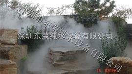 假山人造雾工程