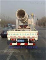 北京喷雾除臭风炮