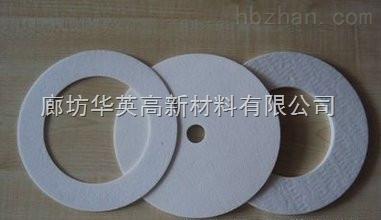 陶瓷纤维纸垫片厂家报价