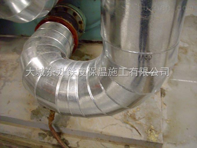 橡塑罐体保温施工方案