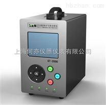 GT-2000(CH4)紅外甲烷分析儀甲烷檢測儀