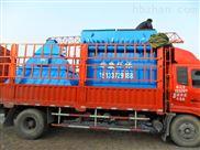 湖南长沙中频炉布袋收尘器厂家供不应求