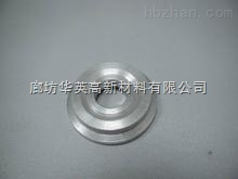 铝垫圈、铝环、铝平垫片生产工艺