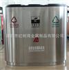 深圳分类不锈钢垃圾桶生产商