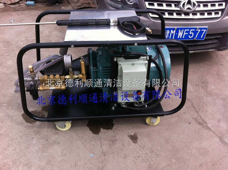 防暴高压清洗机DL2826