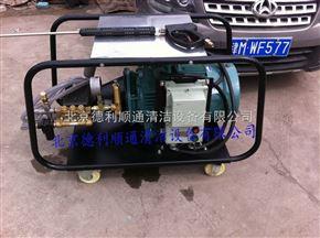 DL2826防爆高压清洗机厂家