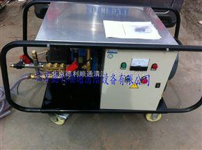 DL5022电加热高压清洗机