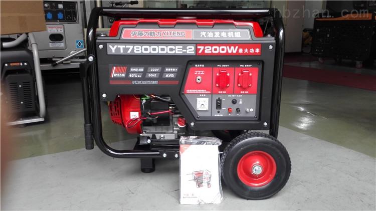 移动式7kw汽油发电机