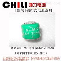 3.6v20mah镍氢电池组合厂家直销