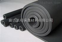 阻燃橡塑保溫材料報價