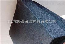 环保橡塑保温材料生产厂家