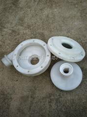 FYS系列液下泵配件
