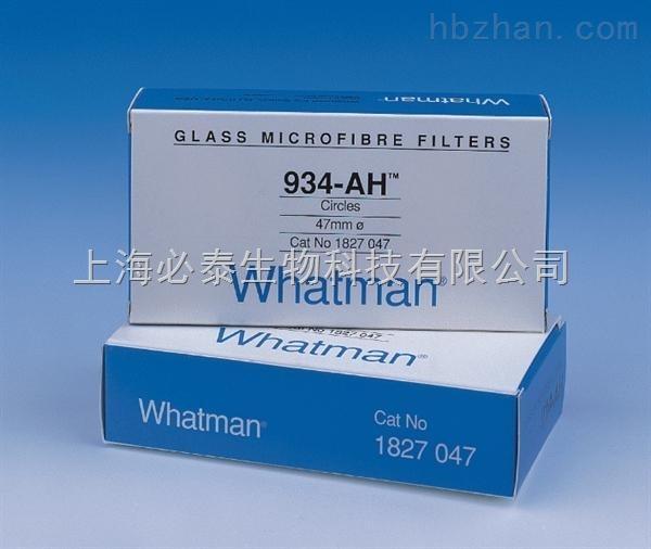 934ah玻璃微纤维滤纸圆型125mm/100whatman沃特曼