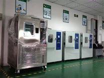 步入式恒溫恒濕實驗室 恒溫恒濕試驗室