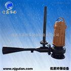 QSB1.5高效离心曝气机