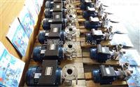 HBFX型单相不锈钢自吸泵