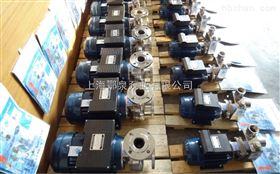 25HYLZ-13不锈钢耐腐蚀自吸泵