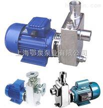 HBFX小型不锈钢自吸泵