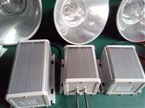 400W抗震型防震投光灯