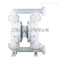 上海低价促销:P800气动隔膜泵
