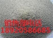宁夏回族自治区中卫锅炉清灰剂