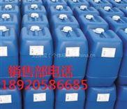 广东肇庆冷却水阻垢剂注意事项。广东中山锅炉缓蚀剂质量这里好