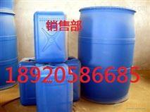 黑龙江省 鹤岗市水处理阻垢剂阻垢剂分散剂