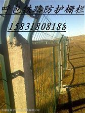 防护栅栏多少钱每延米