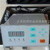SHZ-7智能磨音测量仪 磨音检测仪