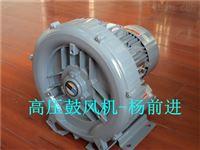 旋涡气泵,高压旋涡气泵