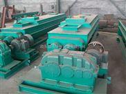 江西SJ-40型双轴粉尘加湿机厂家